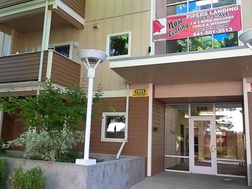 550 E. 15th Ave #106, Eugene, OR 97401